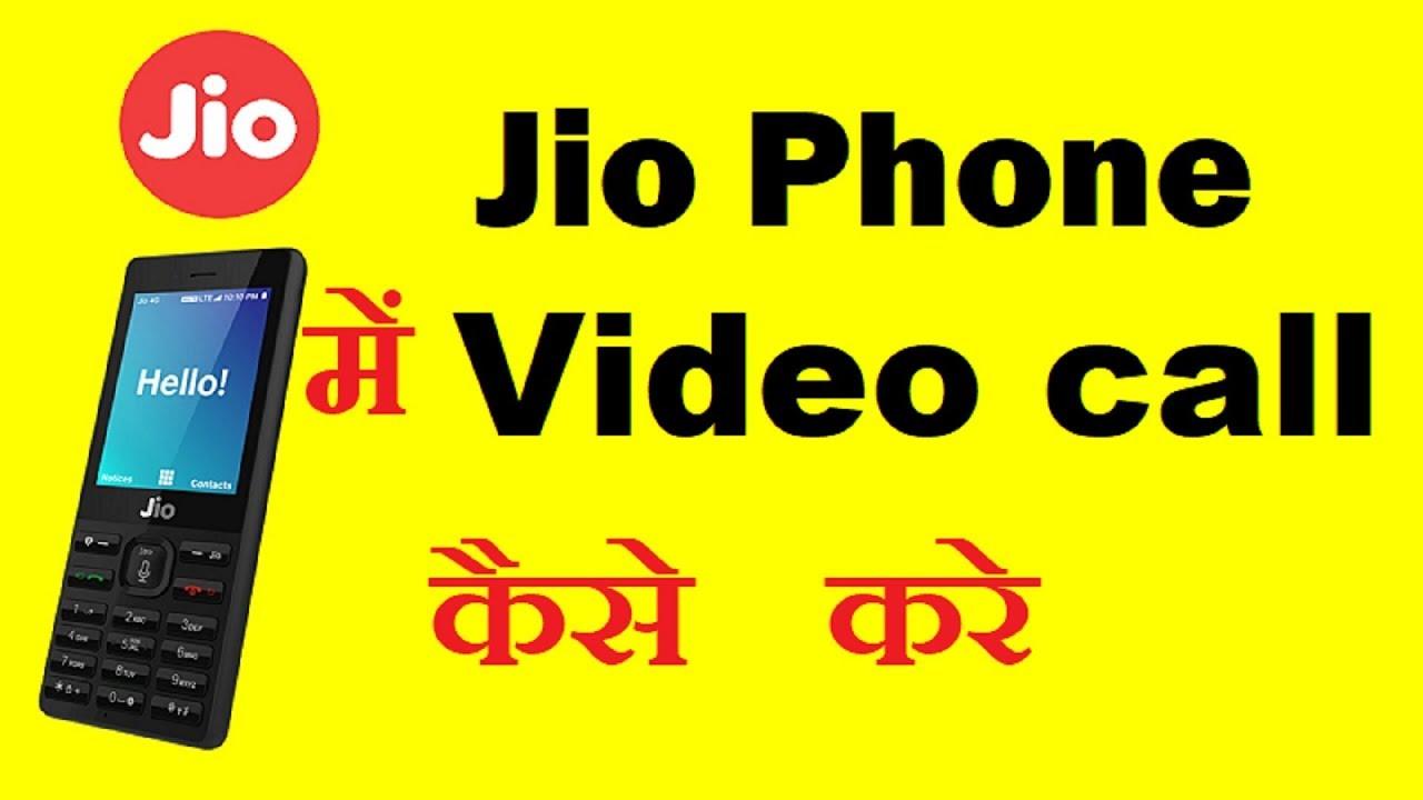 jio phone me youtube app kaise download kare