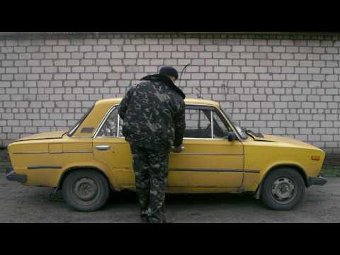 Ukraine on Film: Українські шерифи / Ukrainian Sheriffs