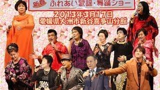 【キシ子】流れ雲cover オリジナル歌手 泉じゅん(柿本純子) 作詞:宮...