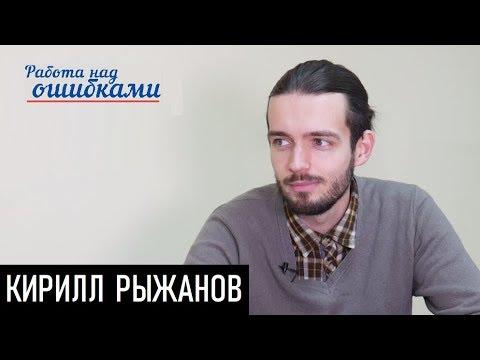 Николаевские метаморфозы. Д.Джангиров и К.Рыжанов