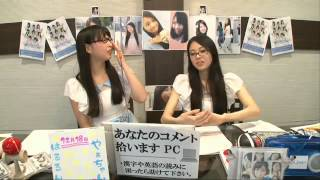 2014/12/19 さんみゅ〜Official HP http://sunmyu.com/ さんみゅ〜Offic...