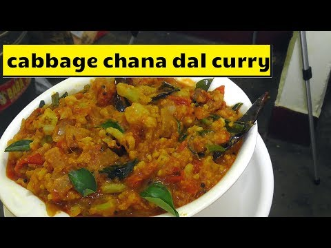 cabbage  chana dal curry/ cabbage sabji with chana dal/  cabbage sabji with chana dal
