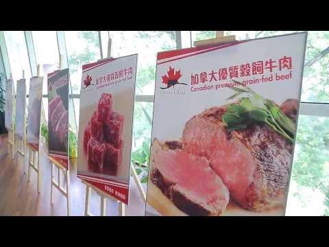 Canadian Beef Advantage Seminar in Shanghai China