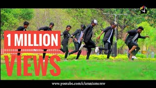 Lal Gulabi Gal Gori   New Nagpuri Dance Video 2018   Uranium Crew