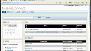 Chapter1_nursingconnect 登入系統 thumbnail