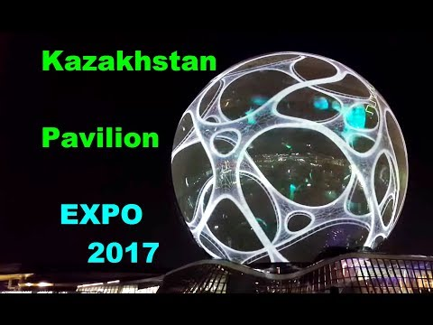 Kazakhstan Pavilion. Nur Alem Ball. EXPO 2017 Astana - 1 Minute Story NS