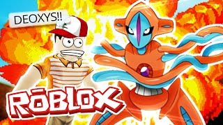 Roblox Adventures / Project Pokemon / FINDING DEOXYS!