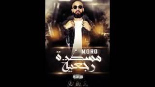 MORO - MOTIF Feat GNAWI (مسطرة رجعية)