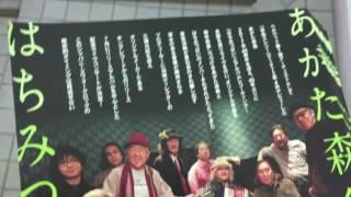 2017年7月1日(土) あがた森魚&はちみつぱい in 東京 2017 ~「べいび...