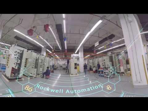 Rockwell Automation MCC Shanghai JQD Factory VR english