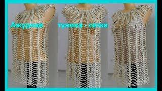 Туника - сетка ,вязание крючком, crochet tunic ( В № 114)