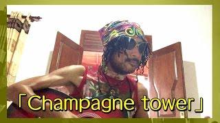 【 Champagne tower 】 AKIRA