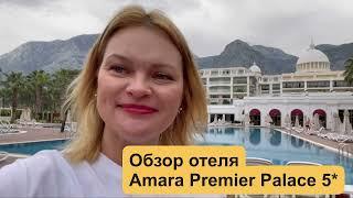 Турция Кемер Amara Premier Palace 5