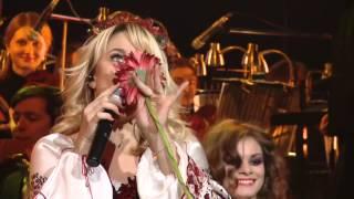 Смотреть клип Наталия Гордиенко - Ioane
