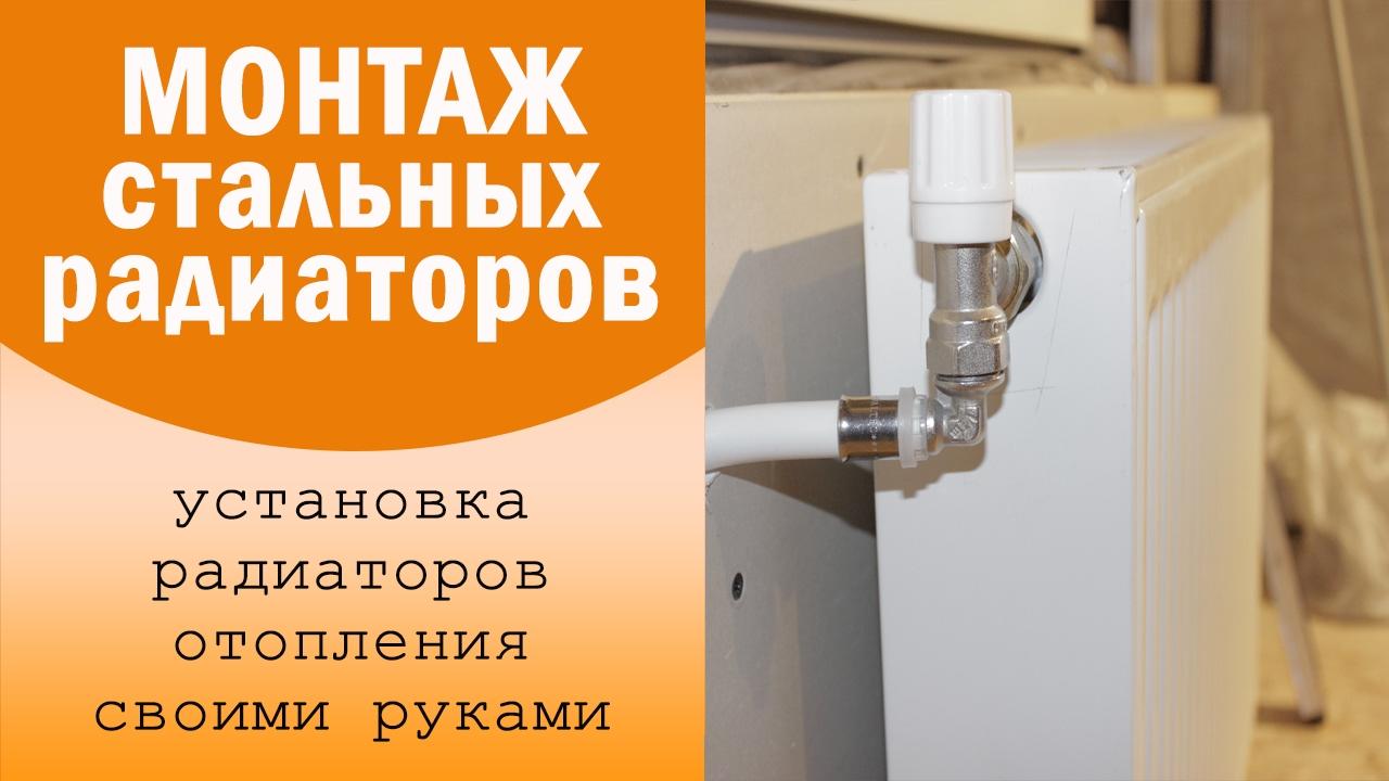 Что такое звуковая схема в русском языке 2 класс