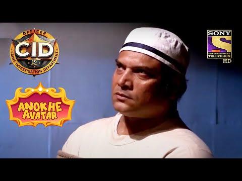 क्या लगेगी Daya को फाँसी ? | Full Episode | CID | Anokhe Avatar