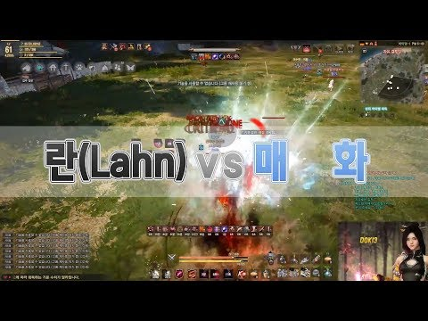 Black Desert Lahn vs Maehwa PvP 검은사막 란 vs 매화 PvP