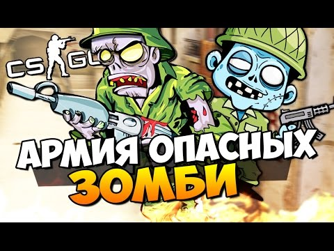 ИГРЫ ЗОМБИ ☻, играть в игры Зомби онлайн бесплатно