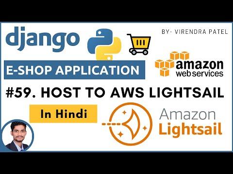 #59.-aws-light-sail-|-host-django-application-|-hindi-|-part-3