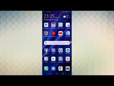 Проверить есть ли NFC на телефоне Huawei включить нфс