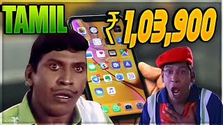 Tamil IPHONE XS MAX Troll COMEDY REVIEW!!!