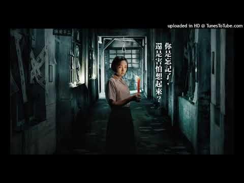 盧律銘-光明之日 (feat. 雷光夏) 返校 電影 片尾曲