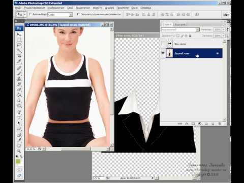 Костюмы шаблоны для Фотошопа. Шаблоны костюмов скачать