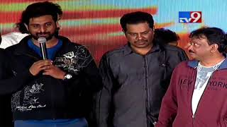 Ram Gopal Varma and Bhairava Geetha team on movie at Pre Release Event - TV9