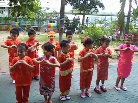 อนุบาลเต้นวันตรุษจีน 2013