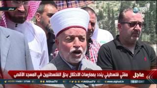 بالفيديو.. مفتي فلسطين: لن نقبل أن يمنعنا الاحتلال من الصلاة في الأقصى