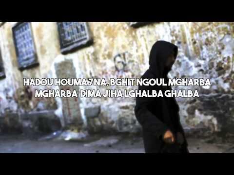 A6Drizzy - NO Ft. Philo (Lyrics Video )