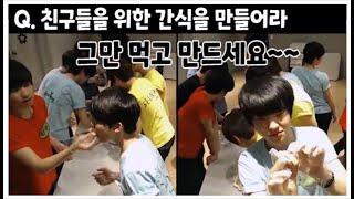 세븐틴TV COOK | 김밥, 샌드위치, 유부초밥 만들기 | 세븐틴 음악친구찾기 마지막 에피소드 | 매니저가…