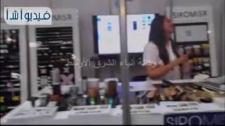 بالفيديو: جولة داخل معرض تكنولوجيا الاثاث فى الشرق الأوسط بالقاعة الرياضية برأس البر