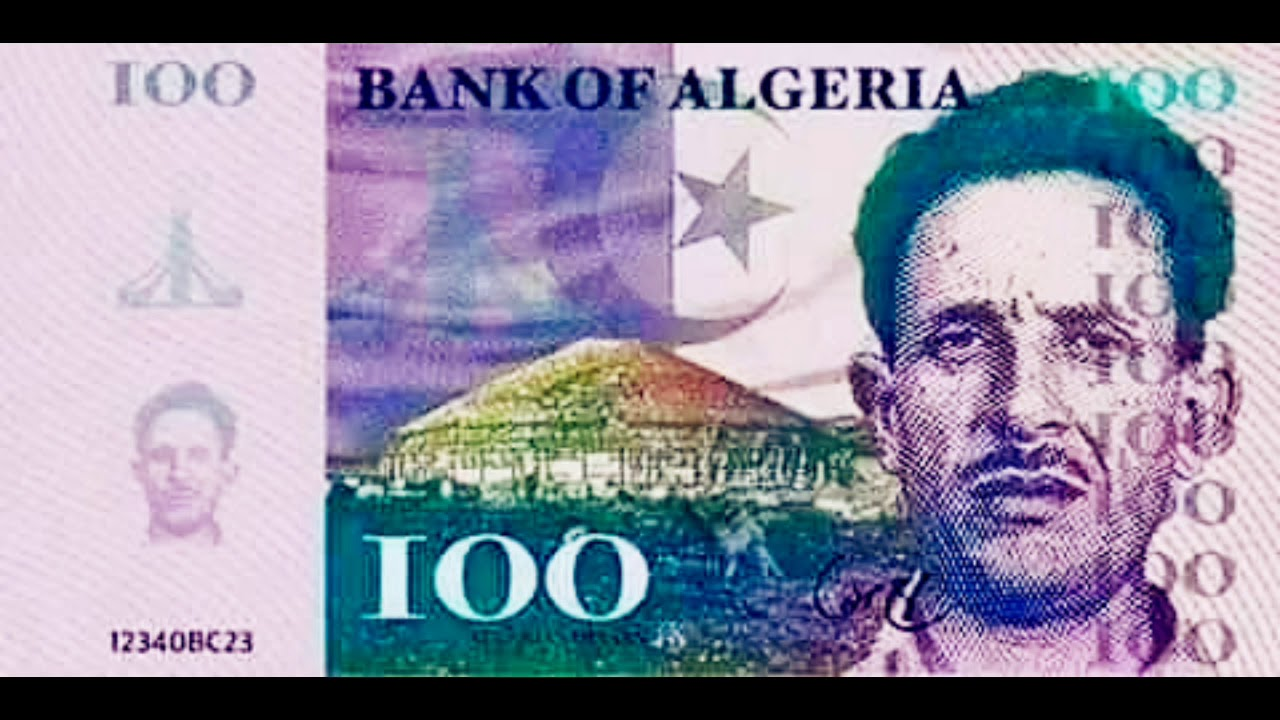 العملات النقدية الجديدة الصادرة من البنك الجزائري 2020 Youtube