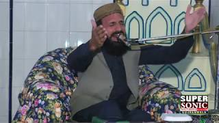 Video Qari Safiullah Butt 2018  Naat by super sonic 4k studio 03456571211 download MP3, 3GP, MP4, WEBM, AVI, FLV Juli 2018