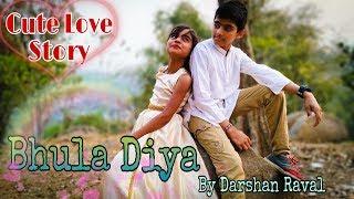Cute Love Story  Bhula Diya  Darshan Raval  Heart Touching Love Story Sad Love Story True Love