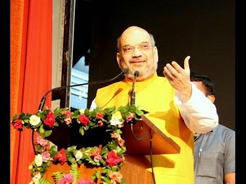 Shri Amit Shah addresses Intellectuals & Karyakarta Meeting at Mahajati Sadan, Kolkata