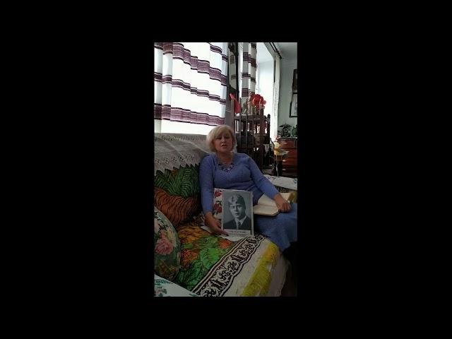 Изображение предпросмотра прочтения – НатальяШибаева читает произведение «Письмо Качалову Есенин С. А.» С.А.Есенина