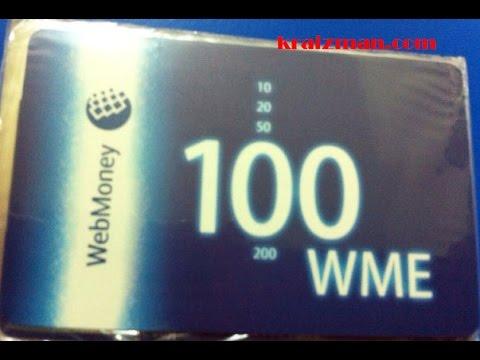 Как активировать карту WMZ в системе Webmoney.