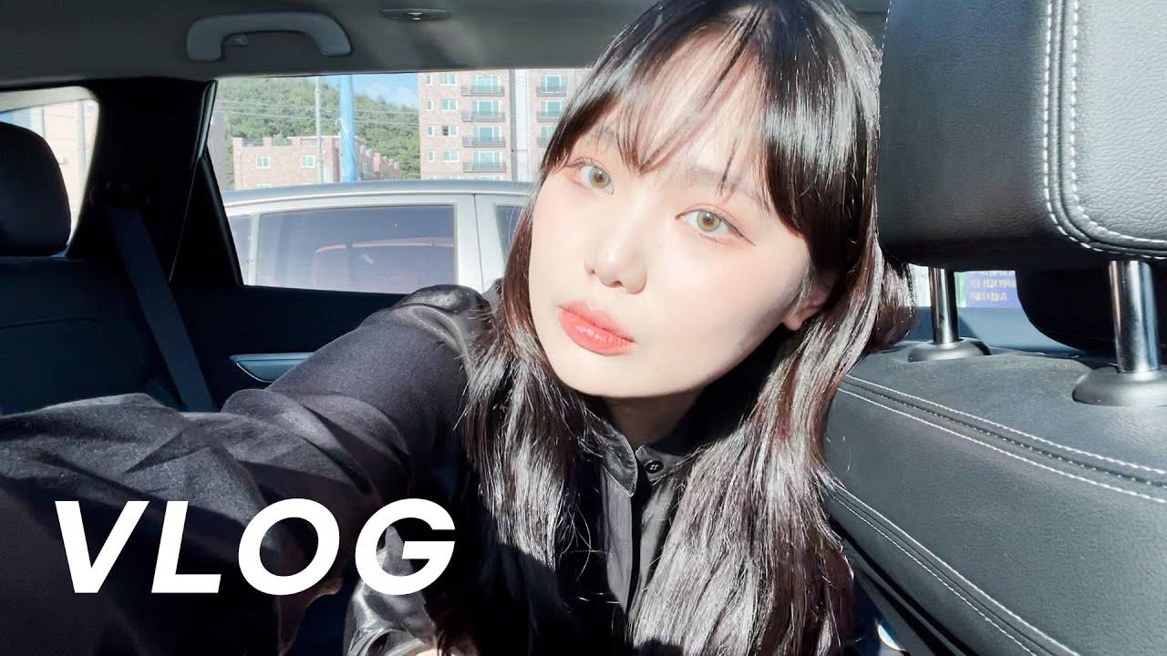 슈퍼스타의 촬영 v-log ^^ (DRIVE ME 촬영, 싱글앨범 후기)