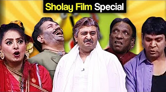 Khabardar Aftab Iqbal 2 July 2017 - Sholay Film Special - Express News