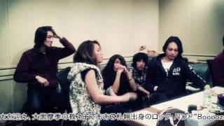 映画「写真甲子園 0.5秒の夏」の挿入歌 サウンドプロデューサーにギタリ...