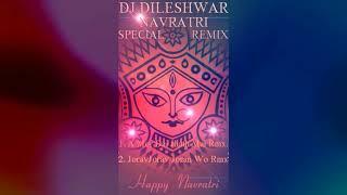 Video A Mor Dai Jhath Mai Wo RMX Dj Dileshwar AND RAKESH download MP3, 3GP, MP4, WEBM, AVI, FLV April 2018