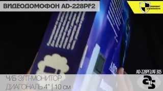 видео Беспроводные СКУД: преимущества, возможности