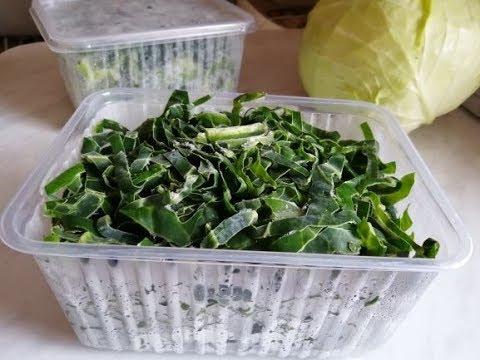 Щи из зелёной капусты на зиму. 2 способа заготовки.