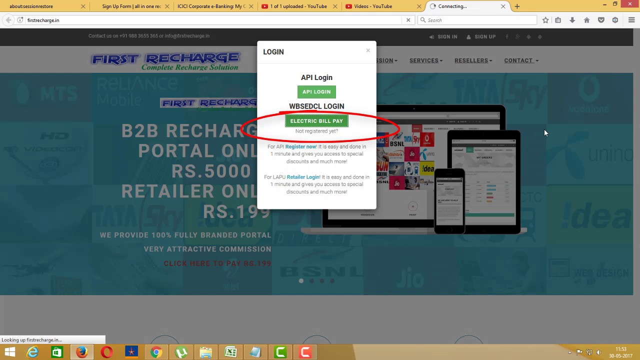 how to join first recharge,all in one recharge,multi recharge software