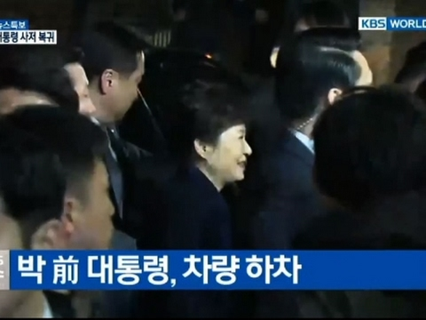 Ex-South Korean Pres. Leaves Official Residence