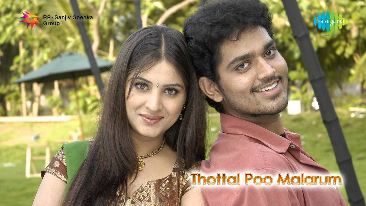 mugathai eppothum moodi vaikathe mp3 songs free download