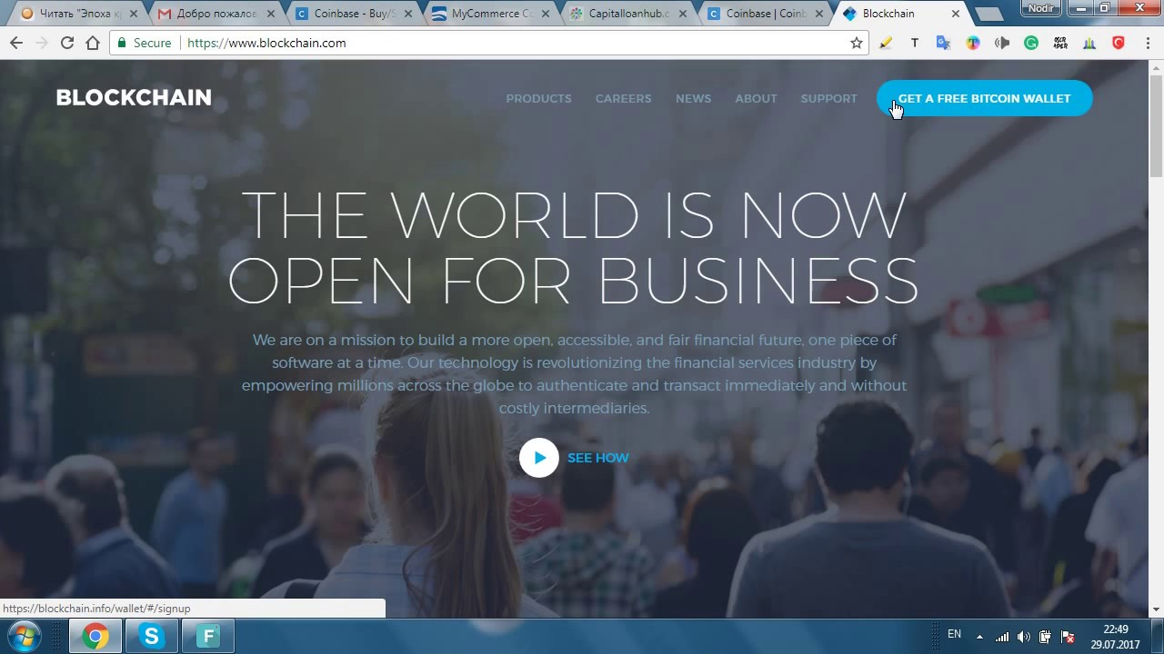 How to get a bitcoin wallet blockchain localbitcoins coinbase how to get a bitcoin wallet blockchain localbitcoins coinbase ccuart Choice Image