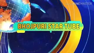bhojpuri gana video 2019